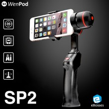 New Wenpod SP2 Mobile Handheld Stabilized Gimbal