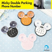 2 Units Cute Mickey Double Parking Card Phone Number Display Temporary Parking