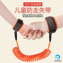Baby Safety Anti-Lost Walking Hand Belt