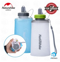 Outdoor Naturehike Folding BOTTLE 750ML