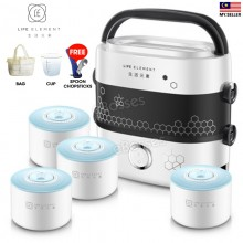 Life Element Lunch Box For Cooking Dual-Purpose Electric Heating Lunch Box (4 Ceramic Containers)