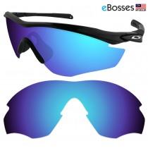 eBosses Polarized Replacement Lenses for Oakley M2 Sunglasses - Ice Blue