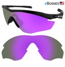 eBosses Polarized Replacement Lenses for Oakley M2 Sunglasses - Violet Purple