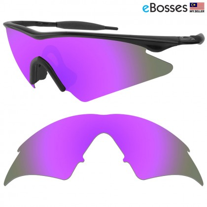 eBosses Polarized Replacement Lenses for Oakley M Frame Sweep - Violet Purple