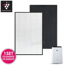 Sharp FZ-D60HFE Replacement Air Purifier HEPA & Deodorizing Filter for KC-D60E