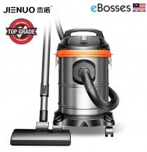 Jeno Dry & Wet 1200W Vacuum Cleaner Home Powerful Carpet Type 15L